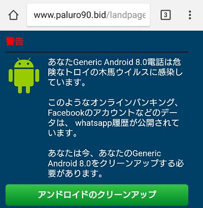Screenshot_20180423-055126.png