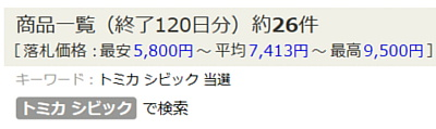 Yahooauction2.jpg