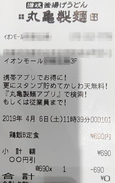 _20190406_122052.JPG