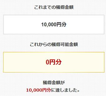 edy_ruikei_10000en1.jpg