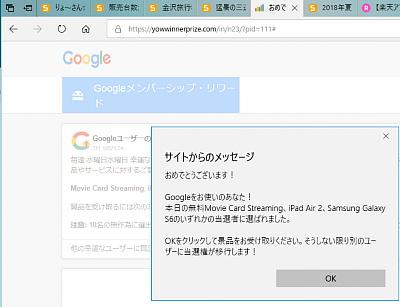 google_sagi1.jpg