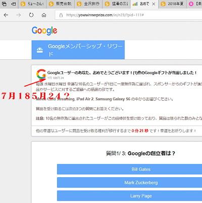 google_sagi2.jpg