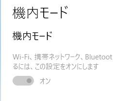kinai_mode.jpg