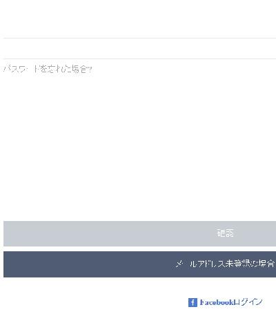 line_mail3.jpg