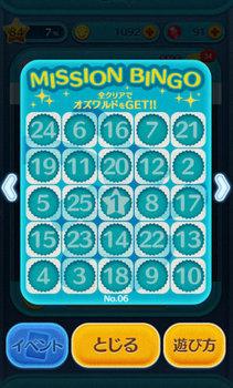 bingo_6.jpg