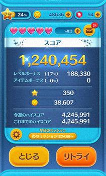 coinB01.jpg