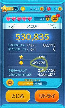 coinB03.jpg