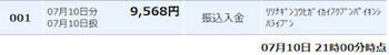 higaibunpaikin_hurikomi.jpg