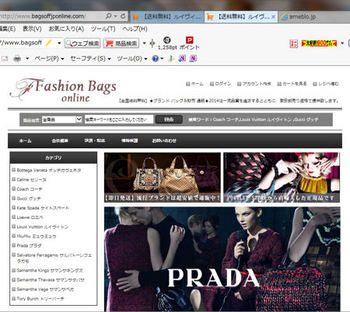 sagi_site2.jpg